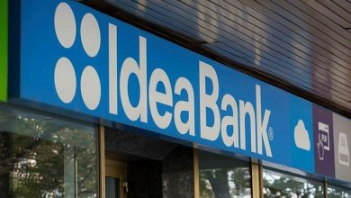 Photo of Idea Bank pod lupą UOKiKu