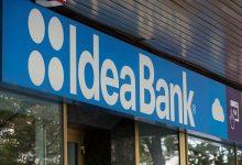 Photo of Idea Bank pod lupą UOKiKu