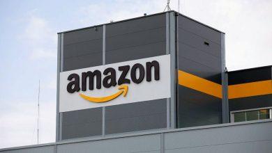 Photo of Koniec covidowych bonusów do wynagrodzeń w Amazonie!