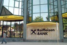 Photo of Kolejne banki oferują klientom możliwość zawieszenia spłaty rat