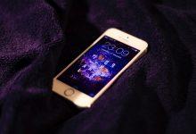 Photo of Apple pobił kolejny rekord! Jego wartość robi wrażenie