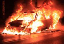 Photo of Francja: Nocne zamieszki na przedmieściach Paryża