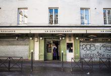 Photo of Francja: Szok gospodarczy jest wyjątkowo brutalny