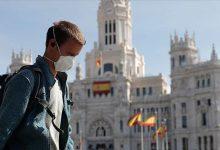 Photo of Hiszpania planuje wprowadzenie bezwarunkowego dochodu podstawowego