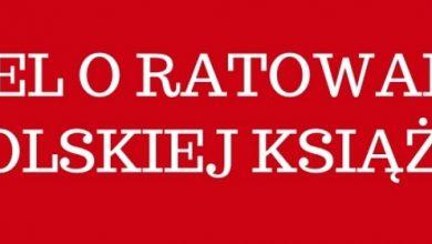 Photo of Polska branża wydawnicza chce… interwencyjnego skupu książek przez państwo