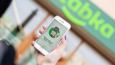 Photo of Żabka wprowadza własną aplikację płatniczą