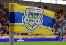 Photo of Jest nowy właściciel Arki Gdynia. To syn futbolowego menedżera.