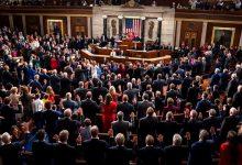 Photo of USA: 3 biliony dolarów wsparcia dla gospodarki?
