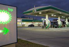 Photo of Wielkie zwolnienia w koncernie BP. Pracę straci 10 tysięcy osób. To 15% załogi
