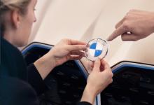 Photo of Nowe logo BMW. Jak wam się podoba?