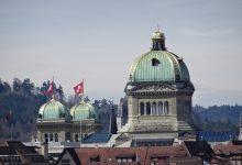 Photo of Szwajcarską gospodarkę dotknie najgorszy kryzys od 45 lat
