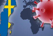 Photo of Szwecja traci na atrakcyjności
