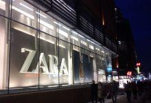 Photo of Właściciel Zary zamknie nawet 1200 sklepów