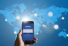 Photo of Facebook dogadał się z australijskim rządem i zniesie cenzurę mediów