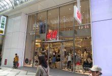 Photo of Koronawirus nadal zbiera żniwa! H&M likwiduje 170 sklepów