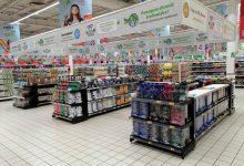 Photo of Auchan oferuje wyprawkę szkolną za… dyszkę. To nie żart!