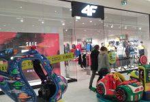 Photo of 4F chce podbić kolejny rynek! Pierwszy sklep już ruszył