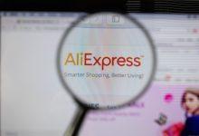 Photo of Zakupy na AliExpress przestaną się opłacać. Podziękujmy polskiemu rządowi i UE…