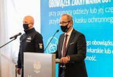 Photo of Ministerstwo Zdrowia składa zawiadomienie w sprawie respiratorów widmo