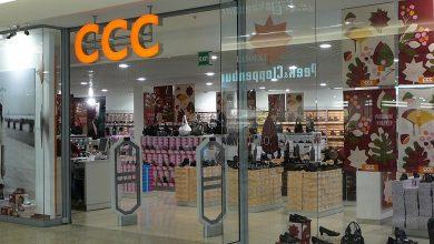 Photo of CCC uruchamia błyskawiczną dostawę zakupów do domu!