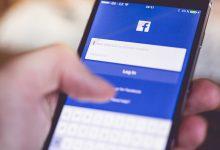Photo of Facebook ukarany grzywną w wysokości 50 milionów funtów!