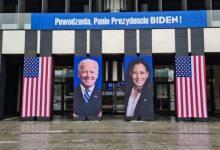 Photo of Wiemy, ile kosztowały gratulacje dla Joe Bidena na budynku Urzędu Marszałkowskiego