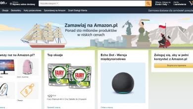 Photo of Poranne Plotki Biznesowe: Ruszyła polska wersja Amazona; Polska zastanawia się nad szczepionkami z Chin