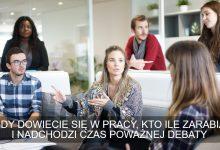 Photo of Poranne Plotki Biznesowe: Nadchodzi rewolucja – wysokość pensji będzie jawna. Są pewne obawy