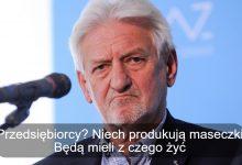 Photo of Poranne Plotki Biznesowe: Horban daje złote rady przedsiębiorcom, eksperci chcą urzędowych cen maseczek