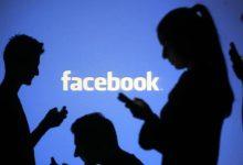 Photo of Facebook przestał działać przez luki w bezpieczeństwie?