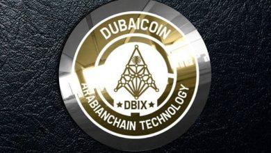 Photo of Dubaj: Władze ostrzegają przed kryptowalutą DubaiCoin. To oszustwo