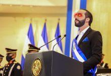 Photo of Salwador przegłosował Bitcoiny jako legalny środek płatniczy