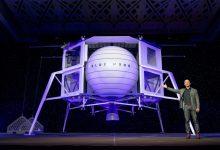 Photo of Jeff Bezos pozywa NASA za umowę ze SpaceX Elona Muska