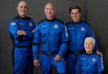 Photo of Jeff Bezos poleci dziś w kosmos [TRANSMISJA NA ŻYWO]