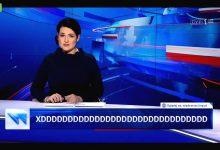 Photo of Wiceszefowa KRRiT: TVN24 buduje nierzetelny, jednostronny obraz świata