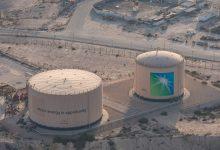 Photo of Hakerzy żądają od naftowego giganta Saudi Aramco 50 milionów dolarów