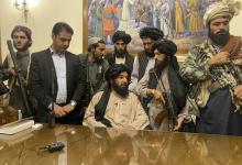 Photo of Bank Światowy zamraża finansowanie Afganistanu