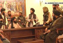 Photo of Międzynarodowy Fundusz Walutowy odcina Talibom dostęp do funduszy