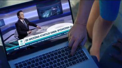 Photo of Polsat zaprezentował nową oprawę graficzną i chyba wyszło dość nijako