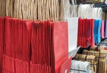 Photo of Produkcja toreb papierowych przez sprawdzonego producenta