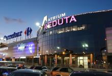 Photo of Warszawa: 3 centra handlowe Atrium będą wyburzone? Prawda jest inna
