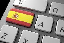 Photo of Hiszpania to doskonały partner biznesowy – tłumaczenia hiszpańskie tekstów biznesowych